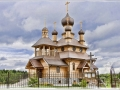 Russian Church in Countryside